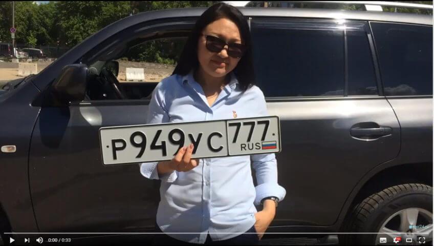 Регистрация ТС в ГИБДД Москва, улица Перерва, д 21