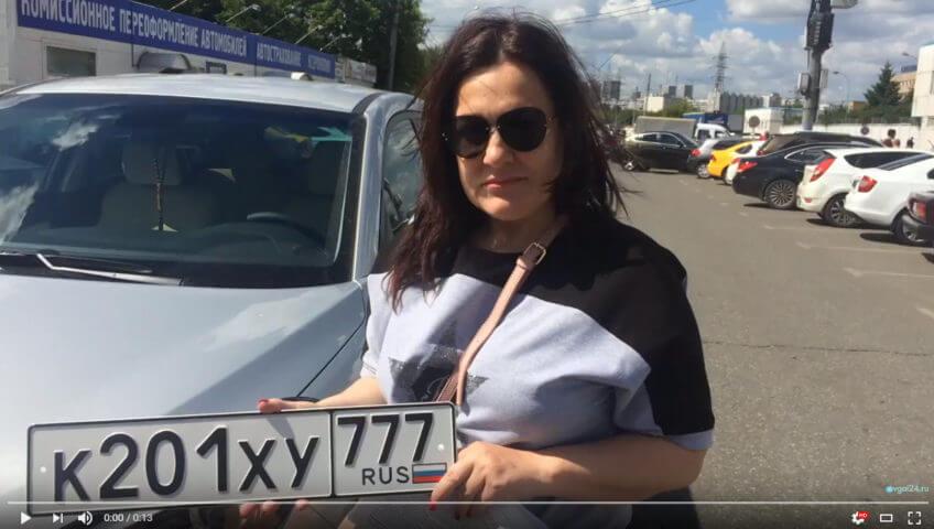 Постановка на учет авто в ГИБДД Москва, улица Юности, д. 3