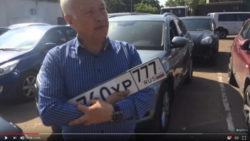 Регистрация нового авто в ГИБДД Москва, улица Академика Глушко, д 13