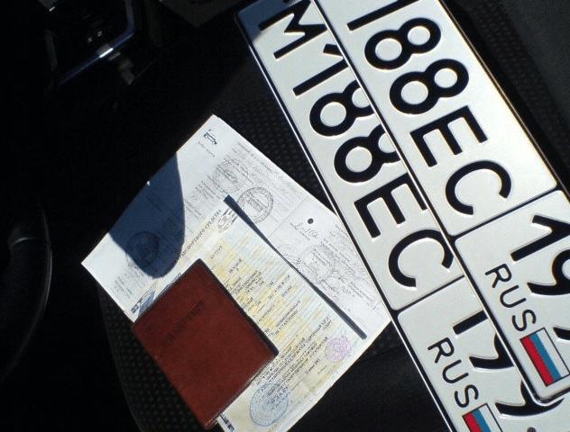 Замена водительских прав в ГИБДД Москва, ул Большая Косинская, 1Б