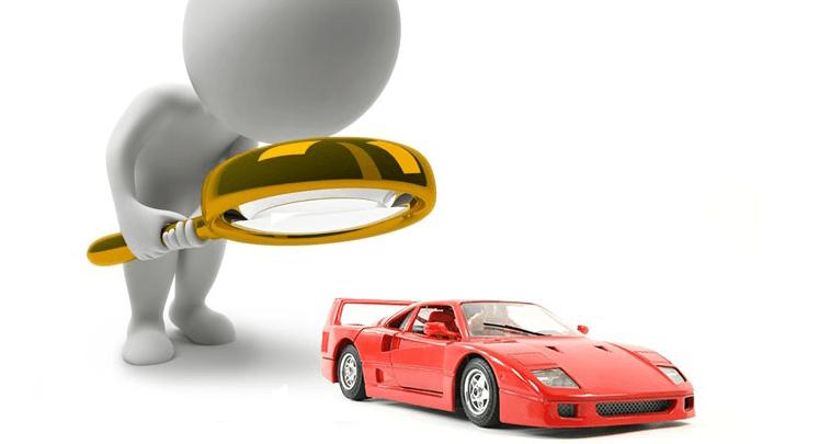 Проверка юридической чистоты автомобиля