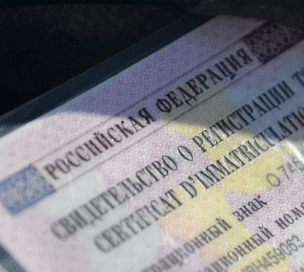 Как быстро получить деньги под птс Щелковский проезд займ под птс авто Хохловский переулок
