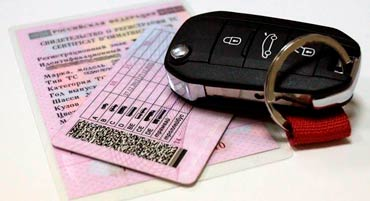 Продление водительского удостоверения в 2018-2019 году документы