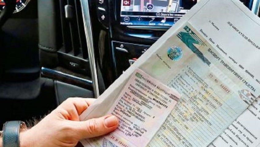 Срок регистрации автомобиля после покупки