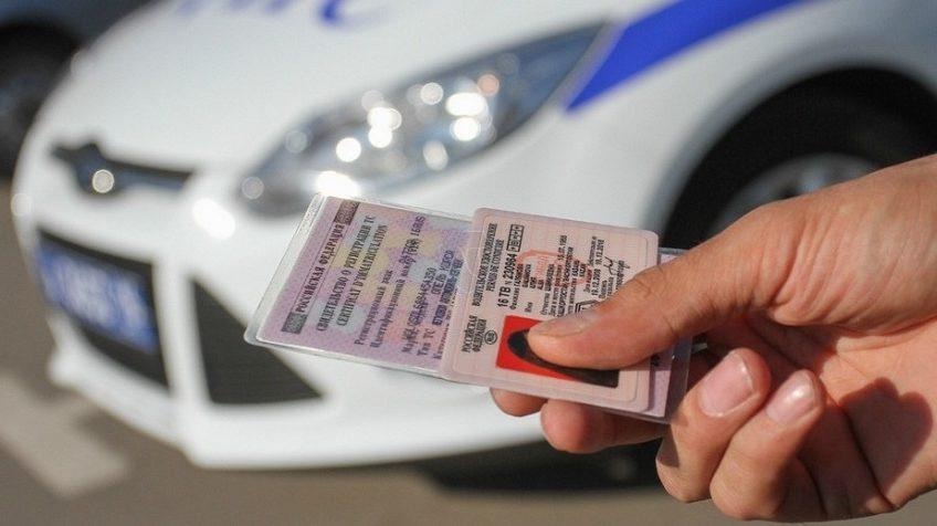 Быстрая регистрация автомобиля