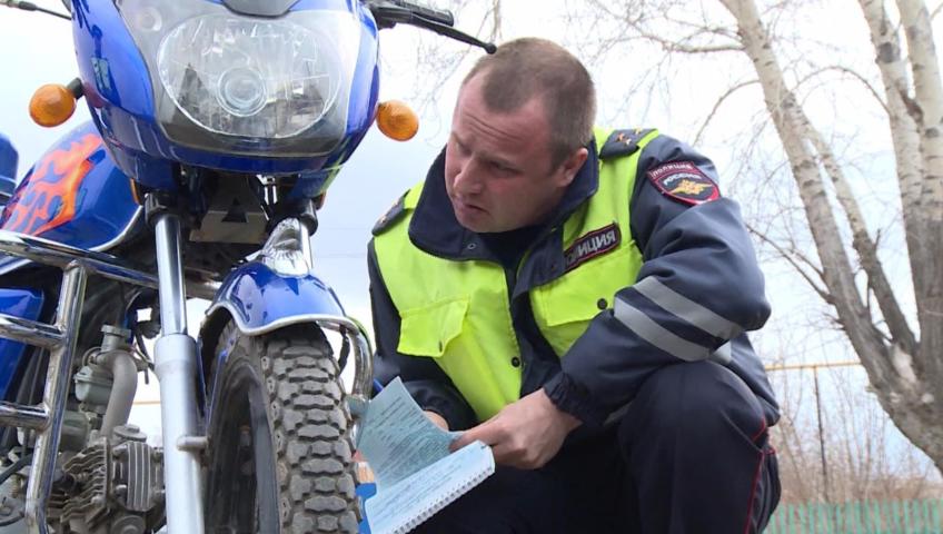 Как поставить мотоцикл на учет?