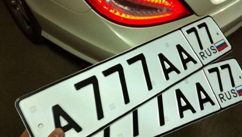 Порядок постановки на учет в ГИБДД автомобиля
