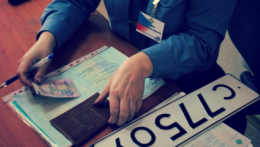 Поставить машину на учет в Москве круглосуточно