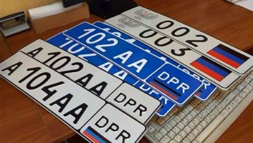 Как в госуслугах записаться на регистрацию автомобиля