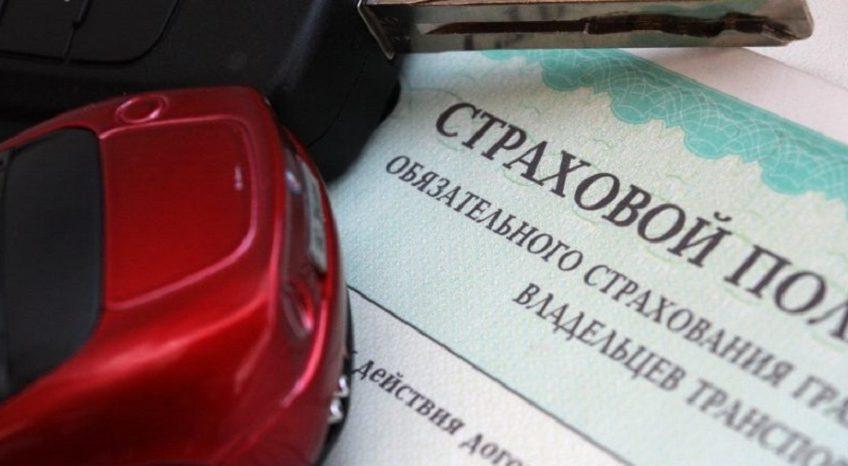 Можно ли поставить машину на учет без страховки