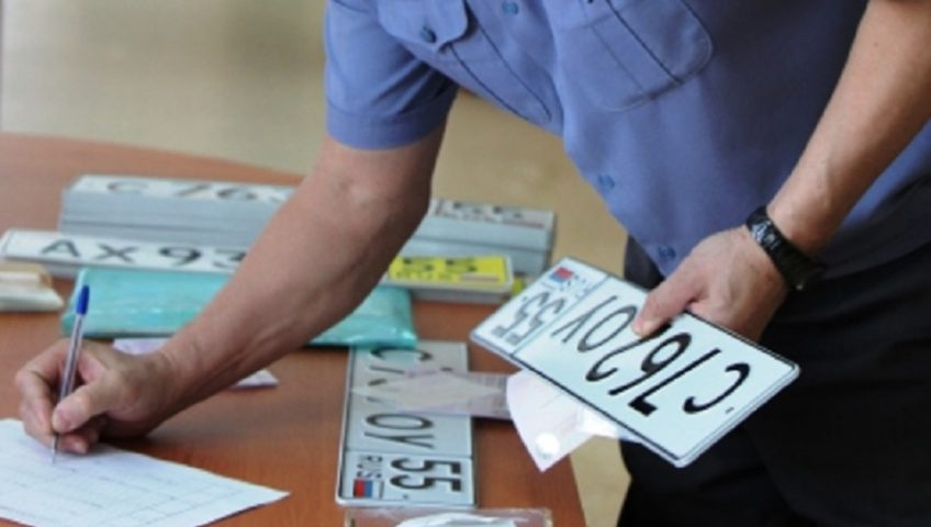 Процедура постановки автомобиля на учет в ГИБДД