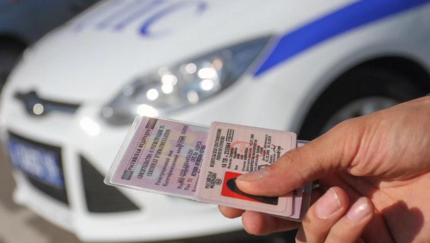 Регистрация автомобиля в отделении ГИБДД в округе Химки