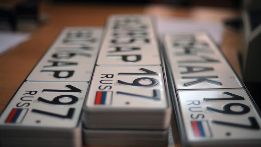Постановка на учет авто в Москве для юридических лиц
