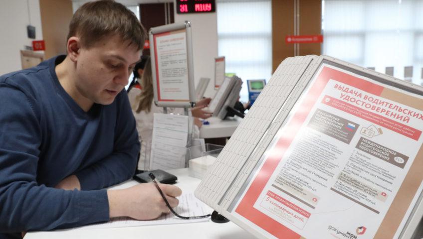 Регистрация б/у автомобиля в ГИБДД