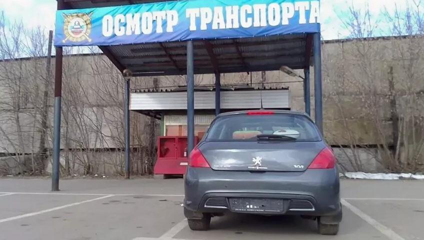 Постановка нового автомобиля на учет