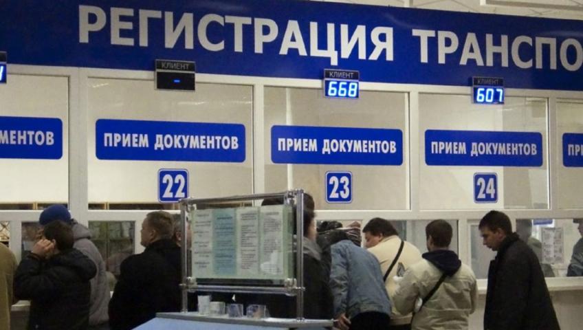 Круглосуточное МРЭО в Москве
