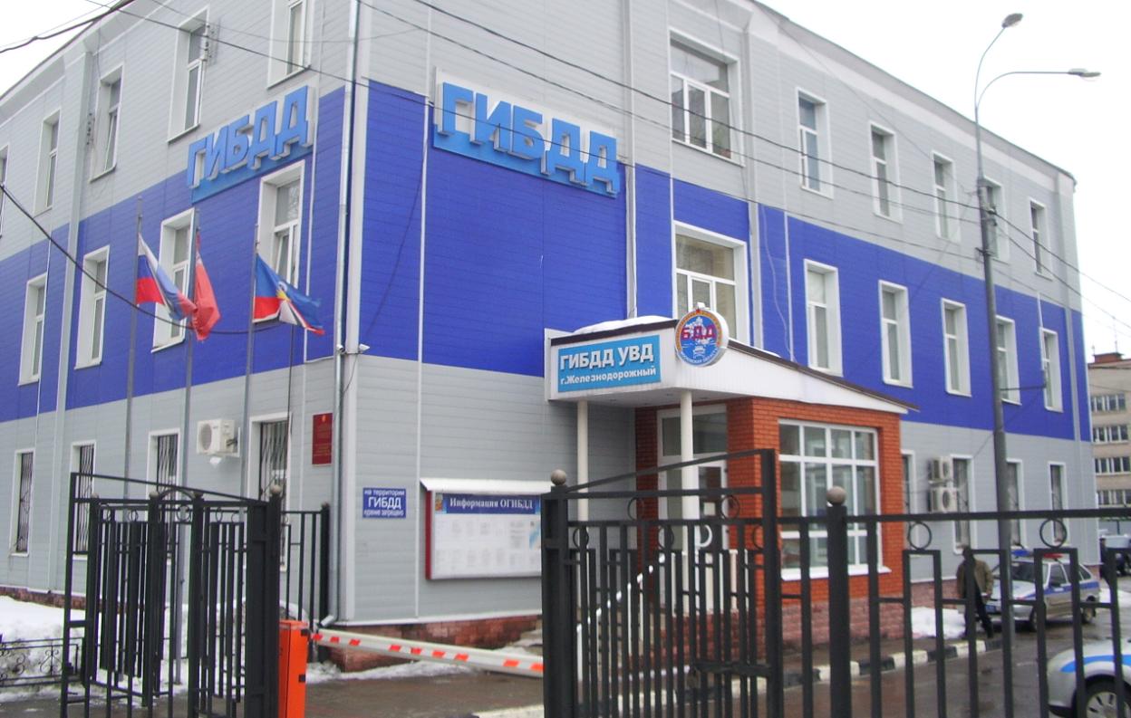 Как сделать быстро загранпаспорт в москве на новослободской