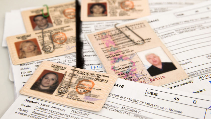 Водительское национальное удостоверение
