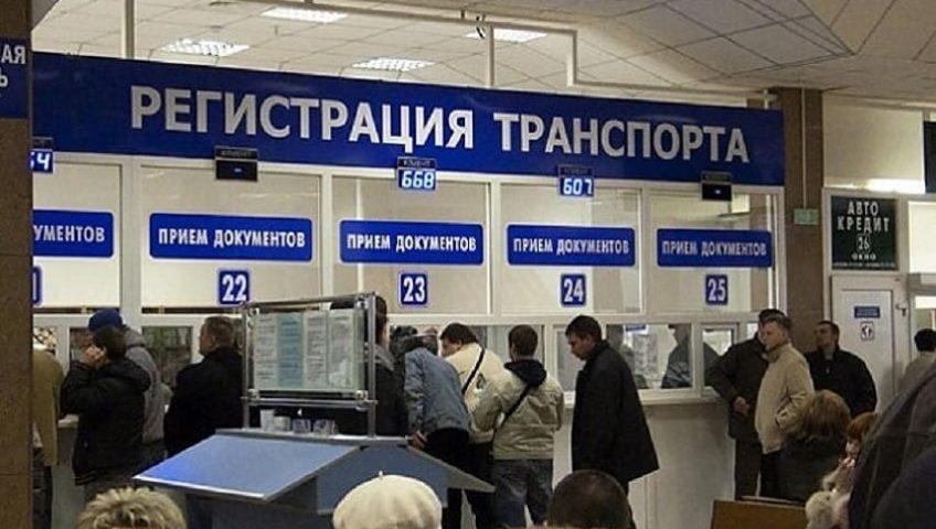 Где получить МВУ в Московской области