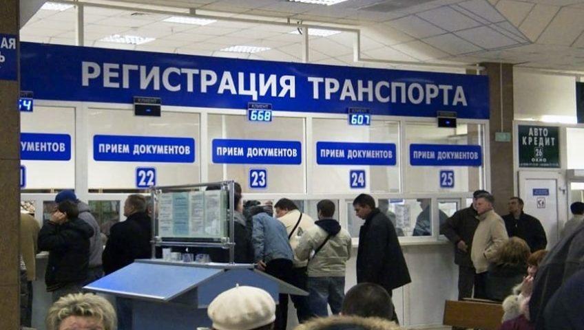Октябрьское МРЭО