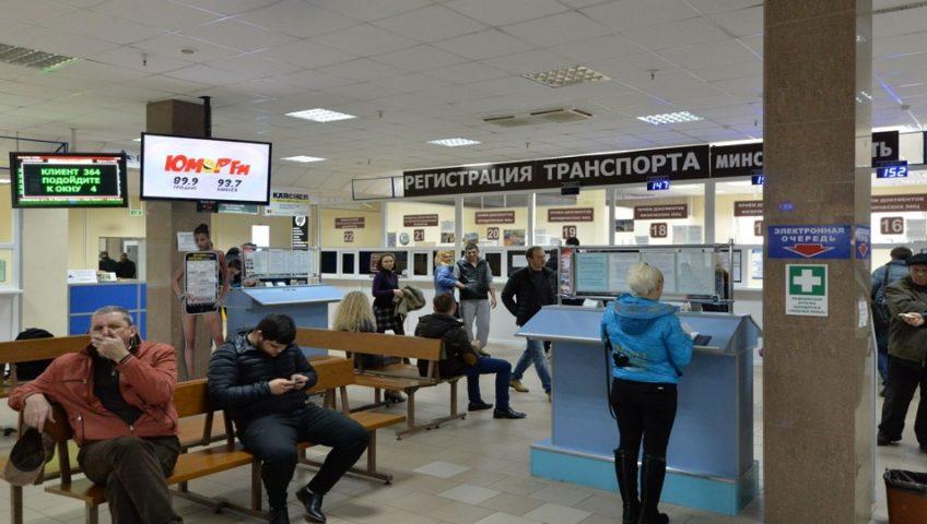 Люсиновская 12а ГИБДД