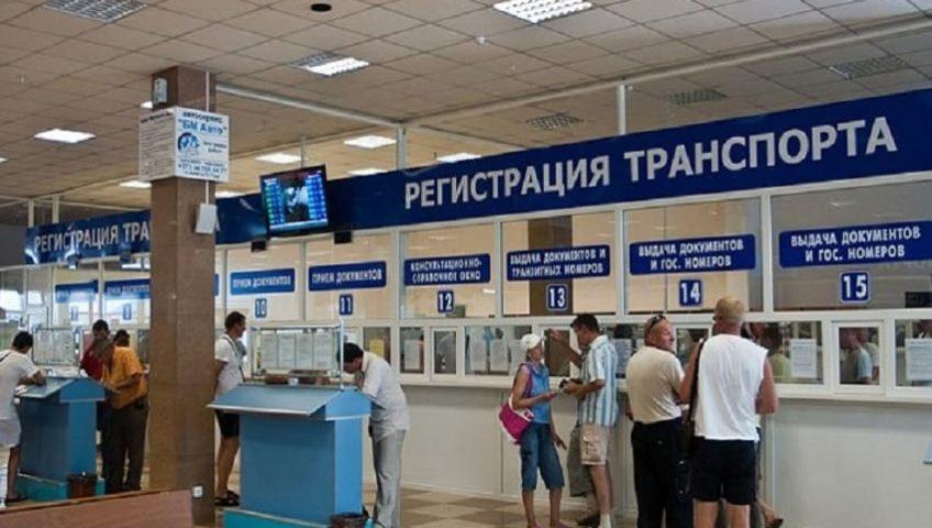 ГИБДД-МРЭО Октябрьский