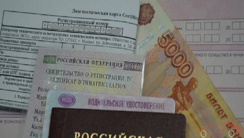 ГИБДД Строгино замена прав
