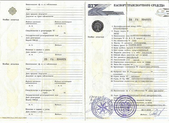 Наталья Полосова