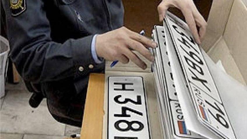Замена номера на автомобиле