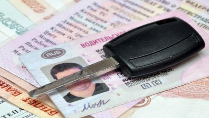 Госпошлина за регистрацию автомобиля в 2020-2021 году