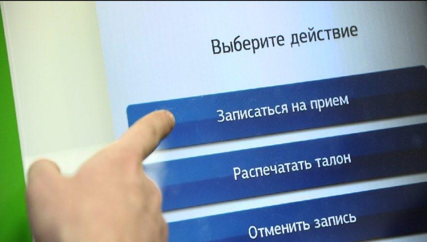 Справка для ГИБДД в Бутово