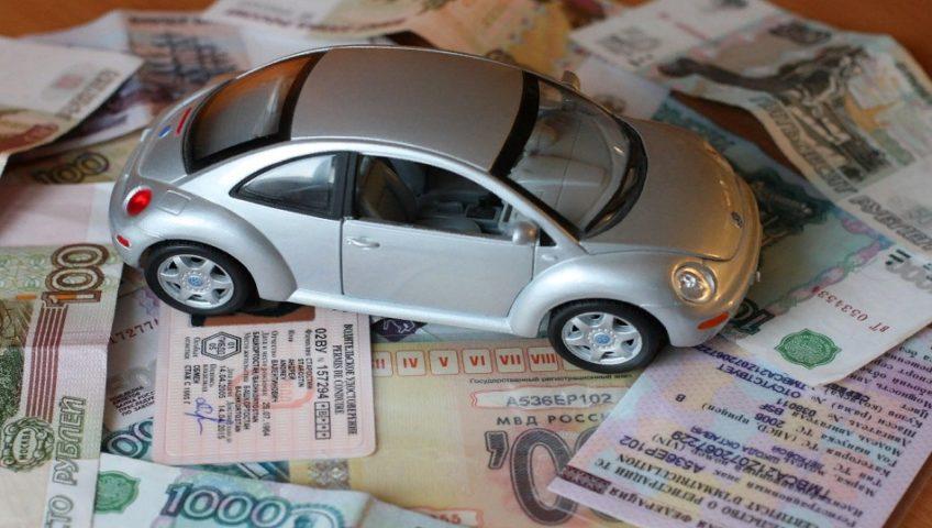 Поставить авто на учет в Красногорске