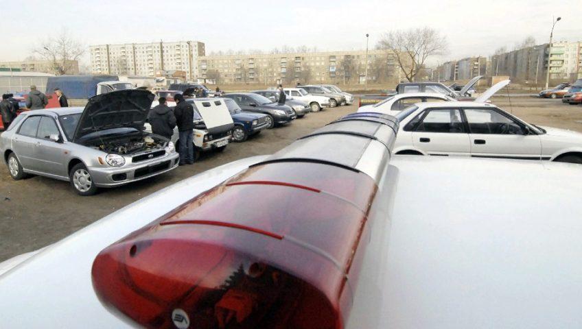 Допог правила перевозки неопасных грузов