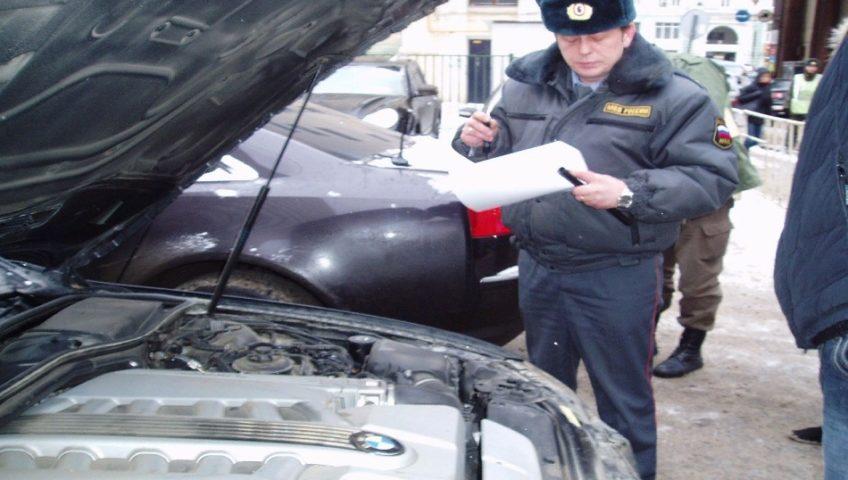 ГИБДД-МРЭО снятие с учета автомобиля
