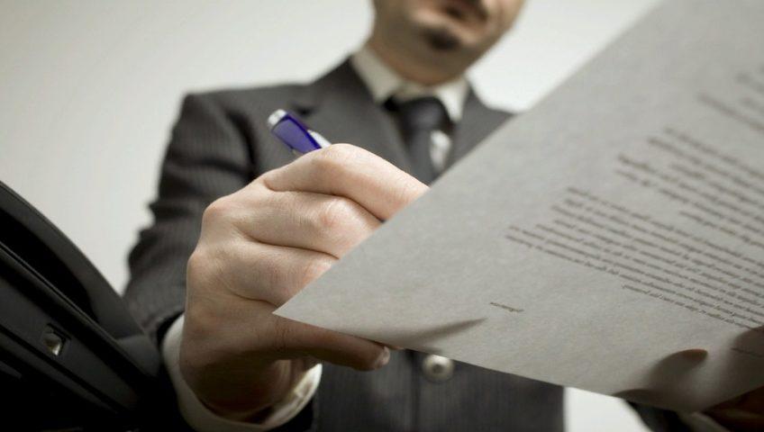Заявление о восстановлении регистрации автомобиля