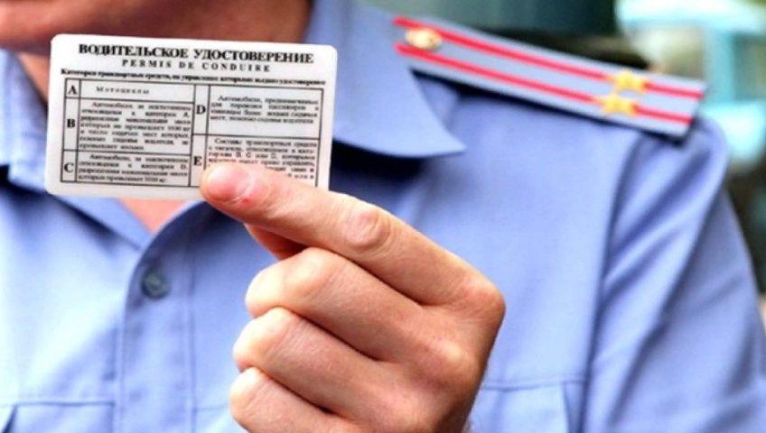 Замена прав в ГИБДД по истечении срока