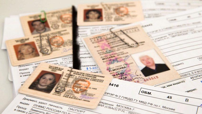 Как записаться в ГАИ на замену водительского удостоверения?
