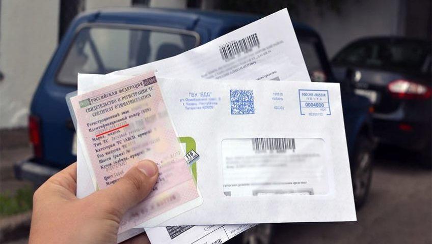 Где обменять права без записи?