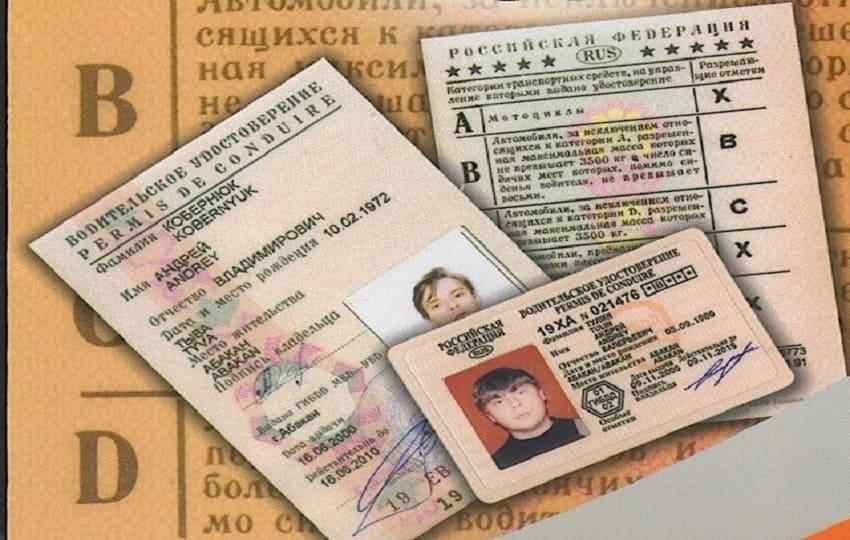 Мрэо гибдд ювао москва оплата госпошлины на получение водительского удостоверения 2019