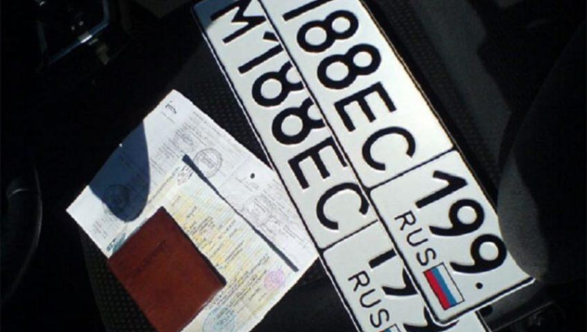 ГИБДД замена водительского удостоверения ЮАО