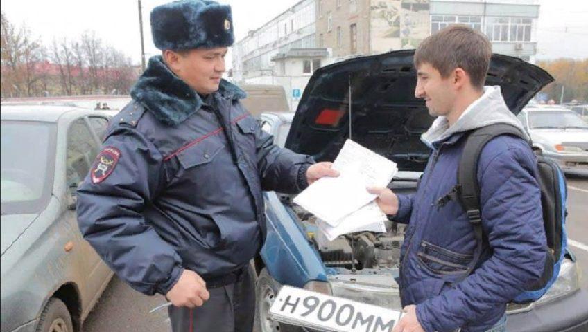 ГИБДД-МРЭО Коломенская