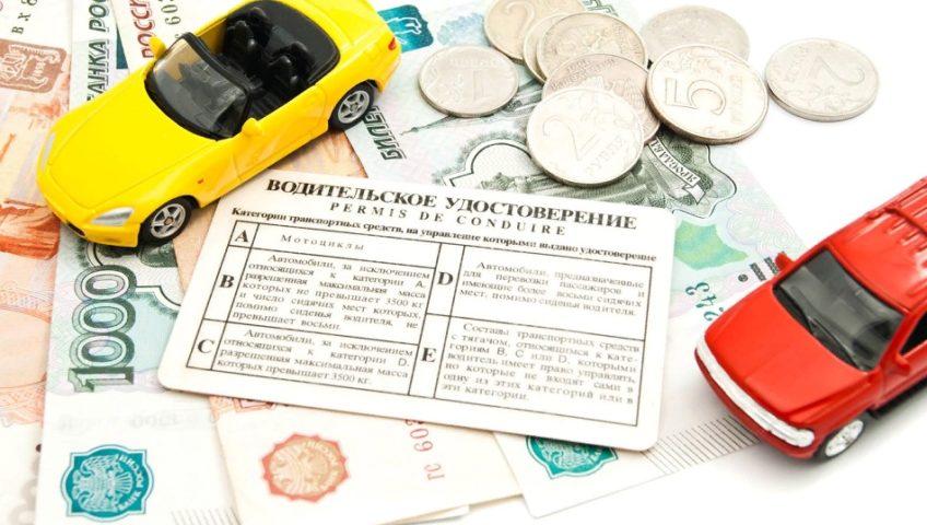 Стоимость замены водительского удостоверения в 2018-2019 году