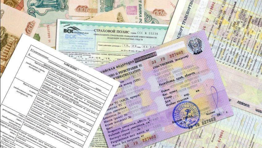 ГИБДД Нагатинская 27 замена водительского удостоверения
