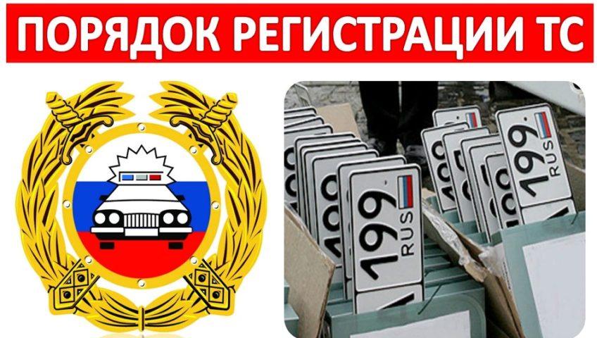 ГИБДД в Дмитрове