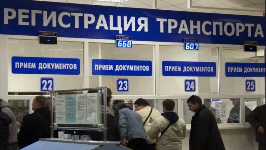 ГИБДД-МРЭО Выставочная