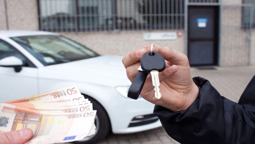 Снятие авто с учета для продажи