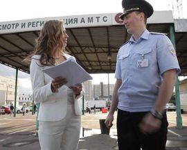ГИБДД-МРЭО проспект Мира