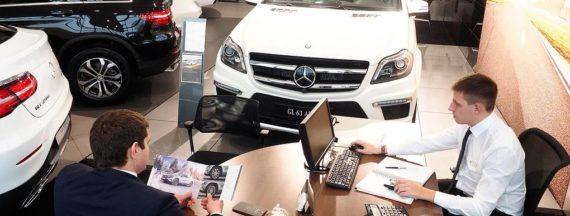Дилерские центры будут ставить авто на учет