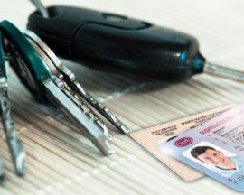 Просроченные водительские права в режиме самоизоляции продлили – это правда?